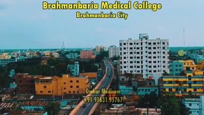 Brahmanbaria City 001