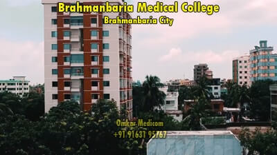 Brahmanbaria City 002