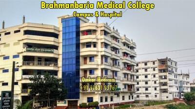Brahmanbaria Medical College Bangladesh 001