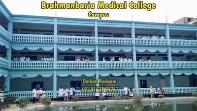 Brahmanbaria Medical College Bangladesh 002