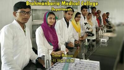 Brahmanbaria Medical College Departments Bangladesh 002