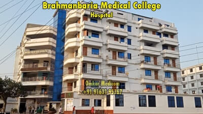 Brahmanbaria Medical College Hospital Bangladesh 001