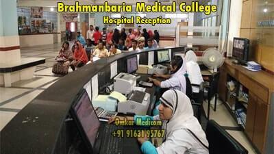 Brahmanbaria Medical College Hospital Bangladesh 002