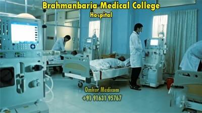 Brahmanbaria Medical College Hospital Bangladesh 003