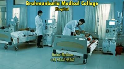 Brahmanbaria Medical College Hospital Bangladesh 004