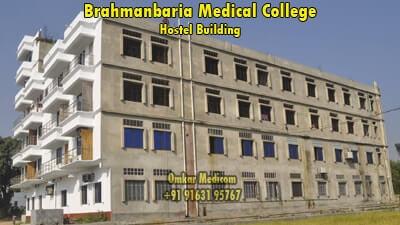 Brahmanbaria Medical College Hostel Bangladesh 001