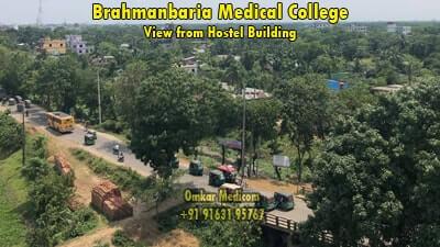 Brahmanbaria Medical College Hostel Bangladesh 002