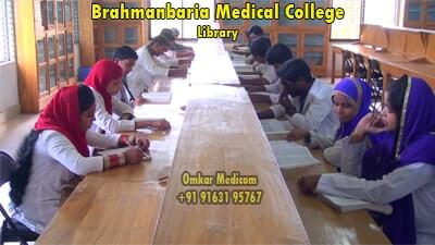 Brahmanbaria Medical College Library Bangladesh 002