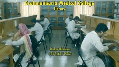 Brahmanbaria Medical College Library Bangladesh 005
