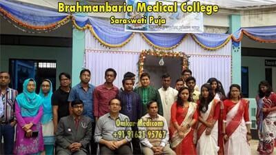 Brahmanbaria Medical College students Bangladesh 002
