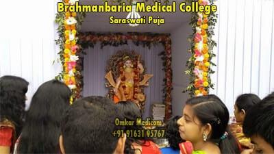 Brahmanbaria Medical College students Bangladesh 003