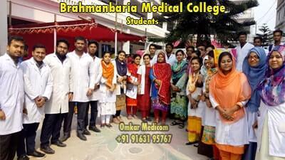 Brahmanbaria Medical College students Bangladesh 005