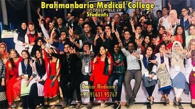 Brahmanbaria Medical College students Bangladesh 006