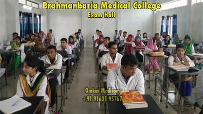Brahmanbaria Medical College students Bangladesh 007