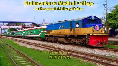 Brahmanbaria Railway Station 001