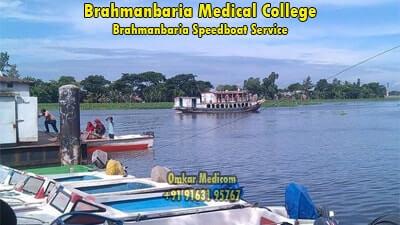 Brahmanbaria Speedboat 001